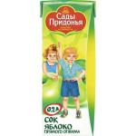 Сок САДЫ ПРИДОНЬЯ Яблоко, 0,2 л