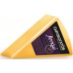 Сыр СЫРОБОГАТОВ Легкий полутвердый 25%, 400 г