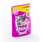 Корм для котят 1-12 месяцев WHISKAS рагу с курицей, 85 г