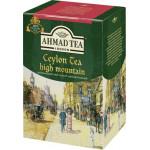 Чай черный AHMAD TEA Цейлонский листовой, 200г