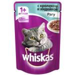 Корм для кошек WHISKAS с индейкой и кроликом, 85г