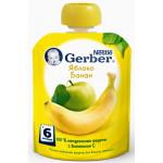 Пюре фруктовое GERBER Яблоко-банан, 90г