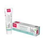 Зубная паста SPLAT Professional Сенситив биоактивная, 100 мл