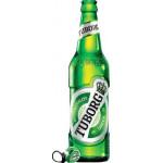 Пиво TUBORG Green в упаковке, 20*0.48 л