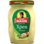 Хрен столовый ДЯДЯ ВАНЯ, 140г