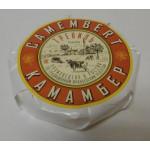 Сыр ТРЕВИЛЬ Камамбер классический, 130 г