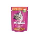 Корм для кошек WHISKAS Желе с говядиной и ягненком, 100г