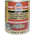 Свинина тушеная ГРОДФУД, 338г