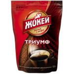 Кофе растворимый ЖОКЕЙ триумф, 150г