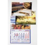 Календарь ЭКСМО одноблочный, 31*42 см