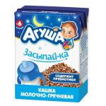 Каша детская АГУША Засыпай-ка молочно-гречневая с 6 месяцев 2,5%, 200мл