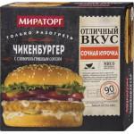 Чикенбургер МИРАТОРГ со сливочно-грибным соусом, 150г