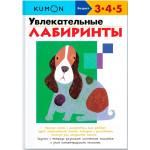Серия книг KUMON 3+