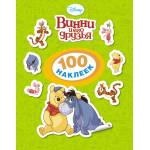 Мини-альбом 100 НАКЛЕЕК