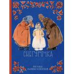 Серия книг ЛЮБИМАЯ МАМИНА КНИЖКА