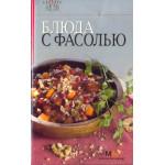 Серия компактных книг 7 ПОВАРЯТ КУЛИНАРНАЯ