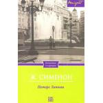 Серия книг ДЕТЕКТИВЫ ПОКЕТБУК