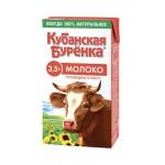 Молоко КУБАНСКАЯ БУРЕНКА ультрапастеризованное 3,5%, 950 г