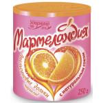 Мармелад МАРМЕЛАНДИЯ Апельсиновые дольки с натуральным соком, 250г