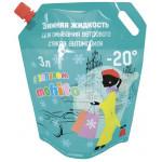 Зимняя жидкость для омывания ветрового стекла автомобиля 20°С с запахом Mohito дой-пак, 3л