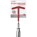 Ключ свечной AUTOSTANDART с шарниром, 16мм