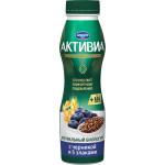 Биойогурт питьевой АКТИВИА черника 5 злаков и льняные семена, 290г