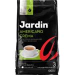 Кофе JARDIN Americano Crema зерновой, 1000г