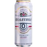 Пиво безалкогольное БАЛТИКА №0 железная банка в упаковке, 24х0,45л