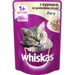 Корм для кошек WHISKAS Рагу с курицей в кремовом соусе, 85г