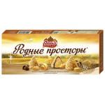 Конфеты РОССИЯ - ЩЕДРАЯ ДУША! Родные просторы шоколадные, 125г