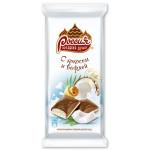 Шоколад РОССИЯ - ЩЕДРАЯ ДУША! с кокосом и вафлей молочный и белый шоколад, 90г