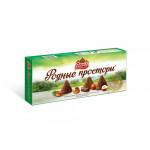 Шоколадные конфеты РОДНЫЕ ПРОСТОРЫ с фундуком, 125г