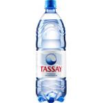Вода TASSAY питьевая негазированная, 1 л