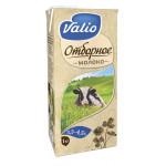 Молоко VALIO отборное 3,5-4%, 1кг