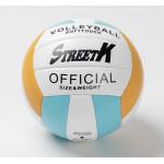 Мяч волейбольный KINGBO в ассортименте, размер 5