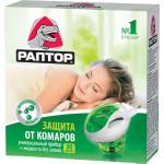 Комплект от комаров РАПТОР