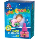 Жидкость от комаров РАПТОР детская, 30 ночей