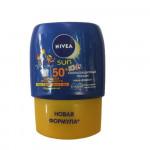 Детский солнцезащитный лосьон SPF 50+ (мини-формат) NIVEA, 50 мл