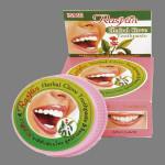 Зубная паста TWIN LOTUS Rasyan травяная с гвоздикой, 25г