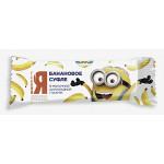 Суфле КАПЛЯ РАДУГИ банановое в молочной шоколадной глазури, 30 г