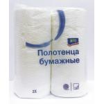 Полотенце ARO бумажное двухслойное, 2шт