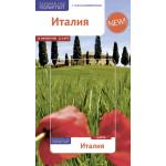 Книга-путеводитель ПОЛИГЛОТ РУССКИЙ ГИД ИТАЛИЯ 12+