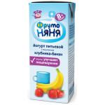 Йогурт питьевой ФРУТОНЯНЯ с инулином клубника-банан с 8 месяцев, 200 мл