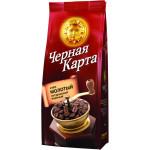 Кофе молотый ЧЕРНАЯ КАРТА арабика, 500г