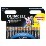 Батарейки DURACELL Turbo Max AAА в упаковке, 12 шт