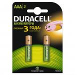 Аккумуляторы DURACELL 750 mAh AAA, 2шт