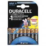 Батарейки DURACELL Turbo ААА 8шт