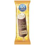 Мороженое 48 КОПЕЕК Пломбирное лакомство, 69г