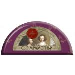 Сыр КАРЛОВ ДВОР мраморный 45%, ~3 кг