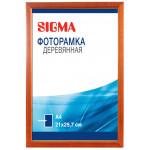 Фоторамка SIGMA деревянная A4 орех 21х29.7